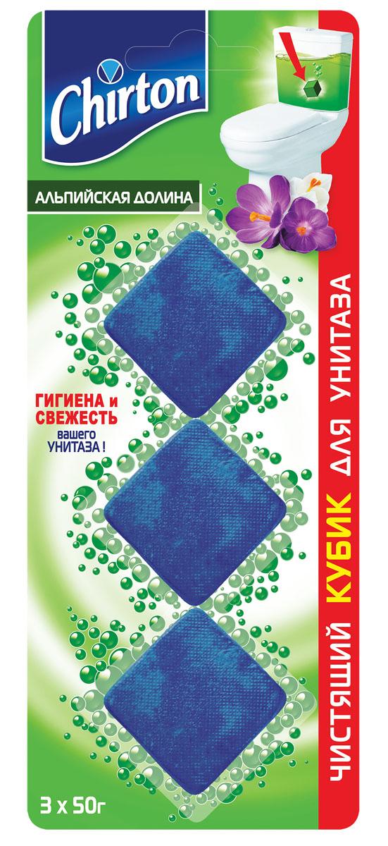 Чистящий кубик для унитаза Chirton Альпийская долина, 50 г, 3 шт49925Чистящий кубик Chirton Альпийская долина без особых хлопот обеспечит гигиеническую чистоту и свежесть вашего туалета в течение длительного времени.Один кубик очищает и обеззараживает поверхность унитаза при каждом сливе воды. Предотвращает образование известкового налета. Уничтожает бактерии даже в труднодоступных местах. Обильно вспенивает воду и подкрашивает цвет воды. Имеет стойкий свежий аромат.Товар сертифицирован.Как выбрать качественную бытовую химию, безопасную для природы и людей. Статья OZON Гид