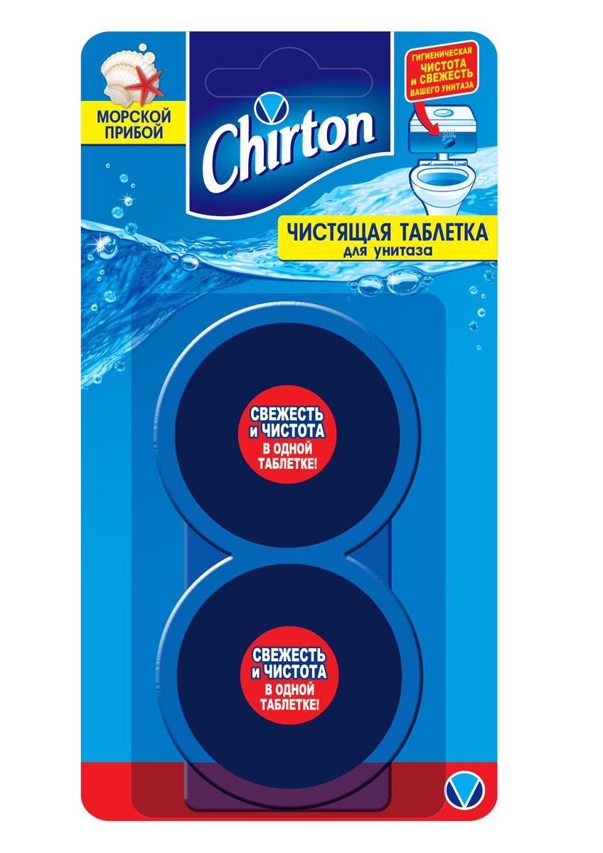 Чистящие Таблетки для унитаза Chirton Морской прибой, 50 г, 2 шт таблетка чистящая для унитаза chirton сосновый бор 50 г
