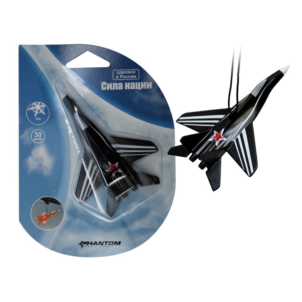 Ароматизатор Phantom Авиатор. Я помню! Я горжусь!, океан.цвет: черный. PH3629 игрушка junfa phantom a1001 01