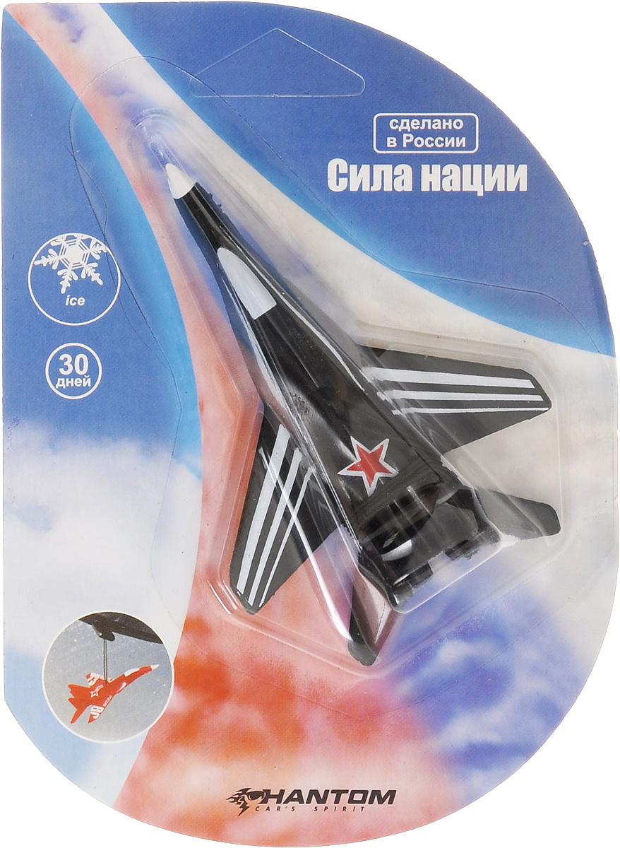 Ароматизатор подвесной Phantom Авиатор. Сила нации, ледPH3629Подвесной ароматизатор Phantom Авиатор. Сила нации выполнен в эксклюзивном дизайне в виде самолета. Он станет отличным подарком для любителей авиации. Благодаря насыщенному аромату неприятные запахи эффективно нейтрализуются. Можно использовать для автомобиля, дома и офиса.Ароматизатор оснащен подвесным типом крепления. Аромат держится до 30 дней.Состав: пластик, отдушка парфюмерная, пигменты.Размер: 6,5 х 9,5 х 2,5 см.
