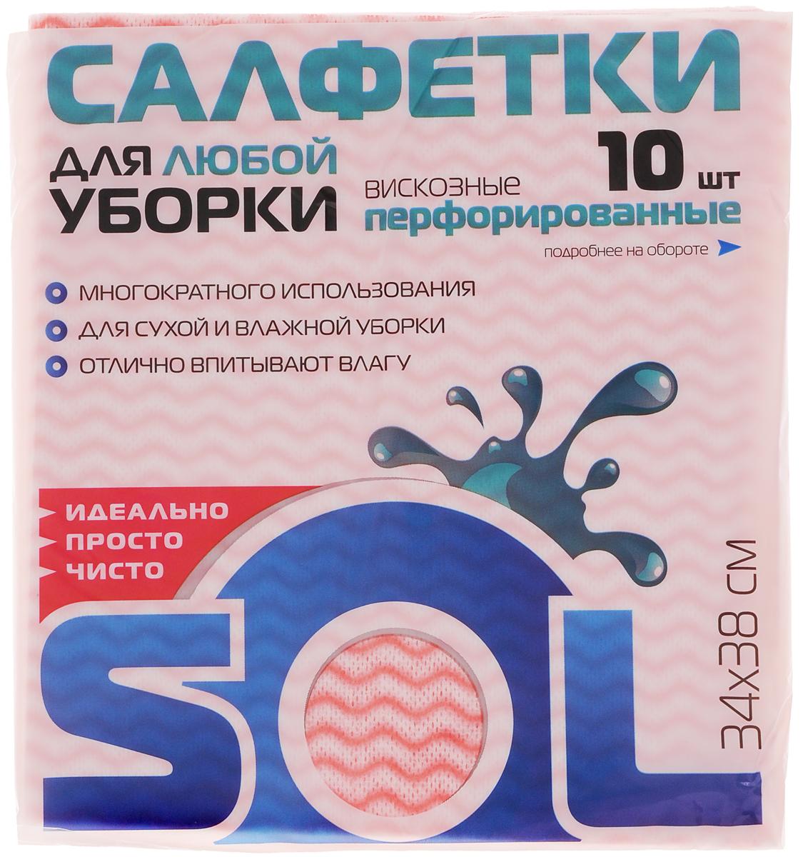 Салфетка для уборки Sol из вискозы, перфорированная, цвет: белый, розовый, 34 x 38 см, 10 шт10043_розовыйПерфорированные салфетки для уборки Sol, выполненные из вискозы, предназначены для уборки и могут применяться с различными моющими средствами. Эффективно впитывают жидкость. Мягкие и прочные, легко отжимаются и быстро сохнут.Рекомендации по уходу: Для обеспечения гигиеничности уборки после применения прополоскать в теплой воде.Для продления срока службы не применять машинную стирку, не гладить и не кипятить.
