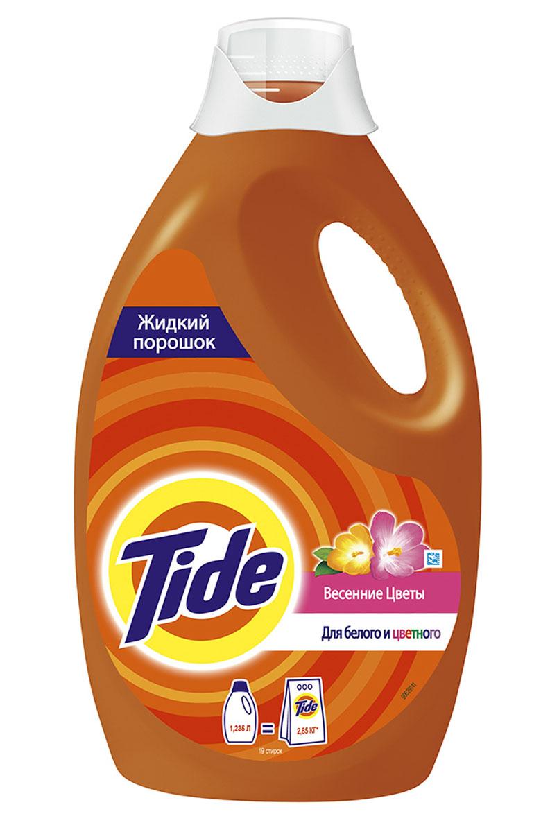 Жидкий стиральный порошок Tide Весенние цветы, 1,235 лTS-81563751100% чистота Tide за 1 стирку! Новое жидкое средство для стирки Tide: вам стоит его попробовать! Дарит 100% чистоту Tide за 1 стирку без проблем, а также предлагает преимущества жидкого средства. Больше не нужно волноваться о следах стирального порошка! Предоставьте стирку новому Tide! 1. Идеальная чистота Tide 2. На одежде больше нет следов порошка – нет причин волноваться! 3. 1 стирального средства достаточно: уход за цветными вещами и идеальная белизна Tide стирка за стиркой!4. Легко наливать и дозировать: 1 крышечка = 1 загрузка