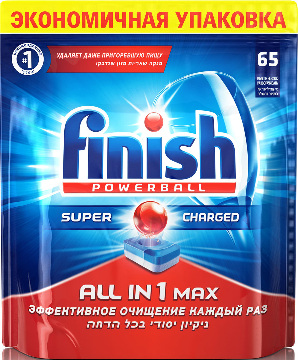 Finish All in 1 Блеск и Защита, 65 таблеток8169189Таблетки для посудомоечных машин Finish All in 1 Блеск и Защита обеспечивают сверкающую чистоту и блеск, а также защищают стеклянную посуду от коррозии.Таблетки All in 1 идеальны для использования на коротких циклах - таблетки быстро растворяются.Теперь таблетки не нужно разворачивать!Товар сертифицирован.Как выбрать качественную бытовую химию, безопасную для природы и людей. Статья OZON Гид