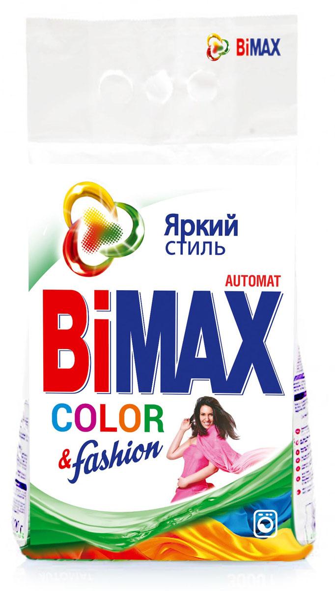 Стиральный порошок BiMax Color&Fashion, 1,5 кг531-1Стиральный порошок BiMax Color&Fashion предназначен для замачивания и стирки изделий из цветных хлопчатобумажных, льняных, синтетических тканей, а также тканей из смешанных волокон. Не предназначен для стирки изделий из шерсти и натурального шелка. Порошок имеет пониженное пенообразование, содержит биодобавки и перекисные соли. BiMax сохраняет цвета и формы ваших любимых вещей даже после многократных стирок. Эффективно удаляет загрязнения и трудновыводимые пятна, а также защищает структуру волокон ткани и препятствует появлению катышек. Кроме того, порошок экономит ваши средства: 1,5 кг BiMax заменяют 2,25 кг обычного порошка.Подходит для стиральных машин любого типа и ручной стирки. Характеристики: Вес: 1,5 кг. Артикул: 531-1. Товар сертифицирован.