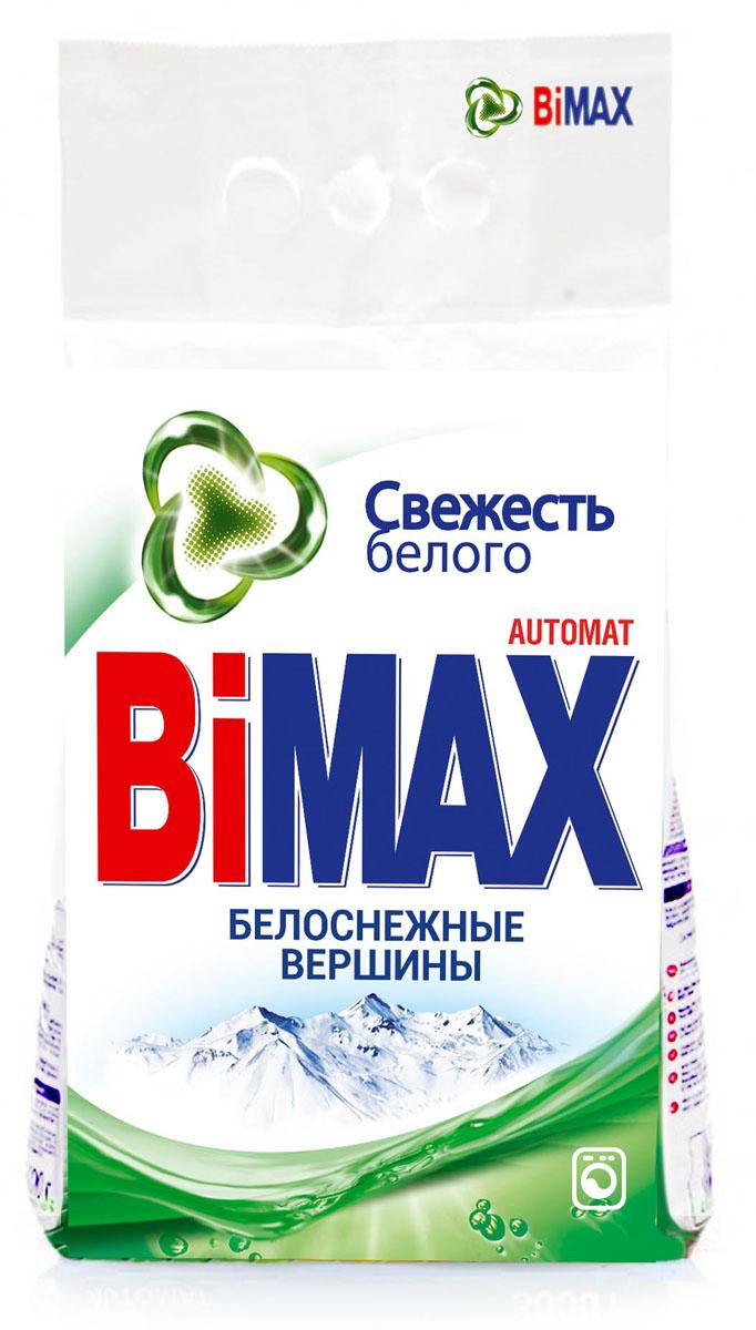Стиральный порошок BiMax Белоснежные вершины, 3 кг512-1Стиральный порошок BiMax Белоснежные вершины предназначен для замачивания, стирки и отбеливания изделий из хлопчатобумажных, льняных, синтетических тканей, а также тканей из смешанных волокон. Не предназначен для стирки изделий из шерсти и натурального шелка. Порошок имеет пониженное пенообразование, содержит биодобавки и перекисные соли. BiMax удаляет загрязнения и трудновыводимые пятна, придавая вашему белью ослепительную белизну и свежесть горных вершин. Отбеливает даже при низких температурах. Кроме того, порошок экономит ваши средства: 3 кг BiMax заменяют 4,5 кг обычного порошка.Подходит для стиральных машин любого типа и ручной стирки. Характеристики: Вес: 3 кг. Артикул: 512-1. Товар сертифицирован.УВАЖАЕМЫЕ КЛИЕНТЫ! Обращаем ваше внимание на то, что вес данного стирального порошка 3 кг. Изображение служит для визуального восприятия товара.