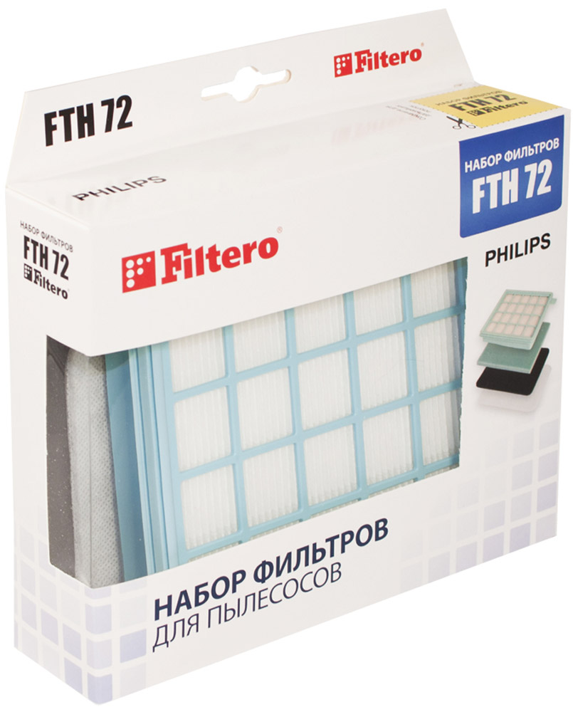 Filtero FTH 72 PHI набор фильтров для Philips набор фильтров filtero fth 32 mie hepa для miele