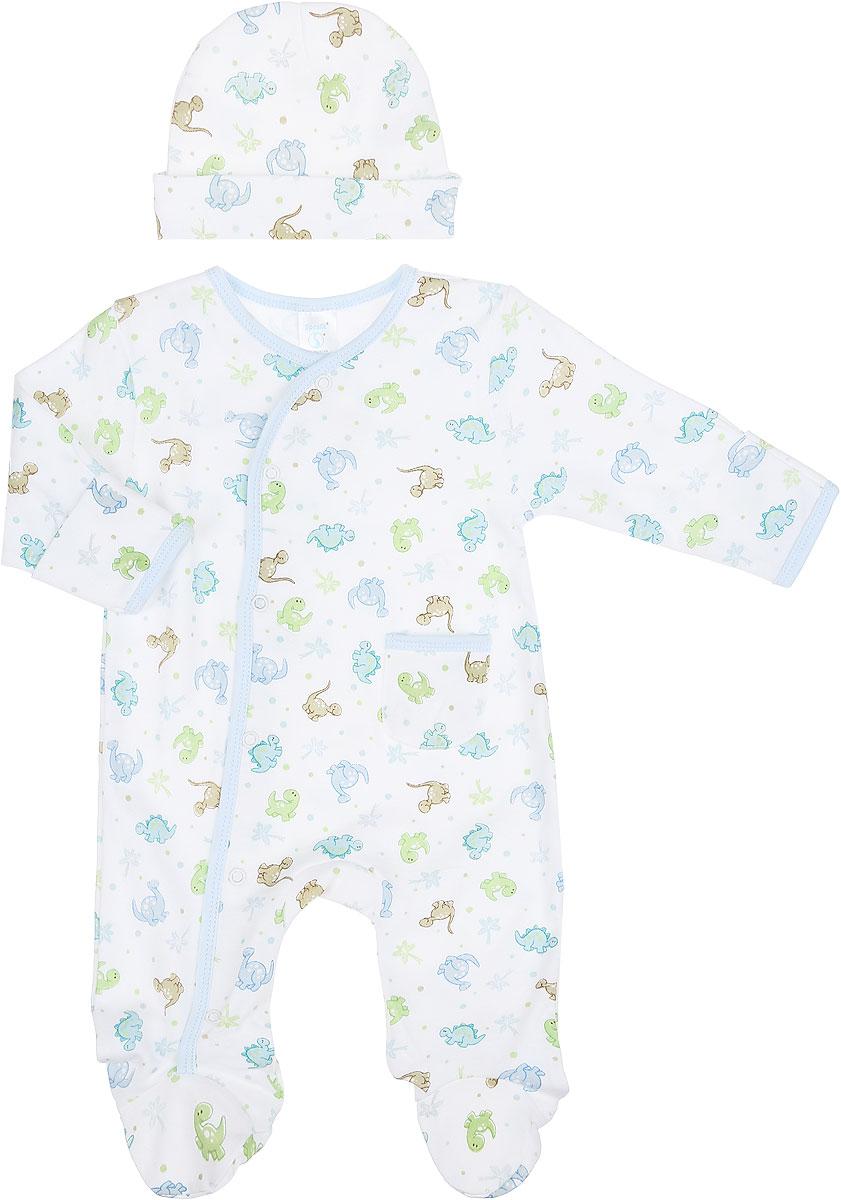 Комплект для мальчика Spasilk: комбинезон, шапочка, цвет: белый, голубой, зеленый. SL A4P. Размер 55/61, 0-3 месяцаSL A4PКомплект одежды для мальчика Spasilk, состоящий из комбинезона и шапочки, станет отличным дополнением к детскому гардеробу. Изготовленный из натурального хлопка, он очень мягкий и приятный на ощупь, не сковывает движения и позволяет коже дышать, обеспечивая комфорт.Комбинезон с круглым вырезом горловины, длинными рукавами и закрытыми ножками имеет застежки-кнопки от горловины до ступни, которые помогают легко переодеть малыша или сменить подгузник. На рукавах предусмотрены рукавички, благодаря которым ребенок не поцарапает себя. Ручки могут быть как открытыми, так и закрытыми. Спереди расположен накладной кармашек. Края изделия оформлены окантовкой. В таком комбинезоне спинка и ножки ребенка всегда будут в тепле, кроха будет чувствовать себя комфортно и уютно. Шапочка необходима любому младенцу, она защищает еще не заросший родничок, щадит чувствительный слух малыша, прикрывая ушки, а также предохраняет от теплопотерь. На модели предусмотрен декоративный отворот.Комплект оформлен принтом с изображением динозавриков.Комплект одежды полностью соответствует особенностям жизни ребенка в ранний период, не стесняя и не ограничивая его в движениях.