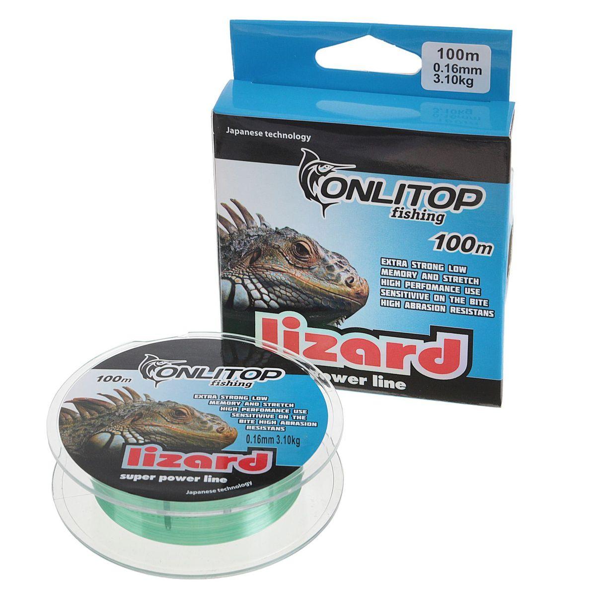 """Леска Onlitop """"Lizard"""", цвет: зеленый, 100 м, 0,16 мм, 3,1 кг"""