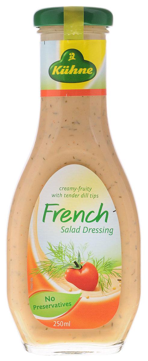 Kuhne French соус салатный французский, 250 г0560067Kuhne French - этот пряный салатный соус с добавлением типичной для французской кухни зелени и томатного пюре идеально подходит для свежих овощных салатов, коктейля из креветок и вареных яиц.