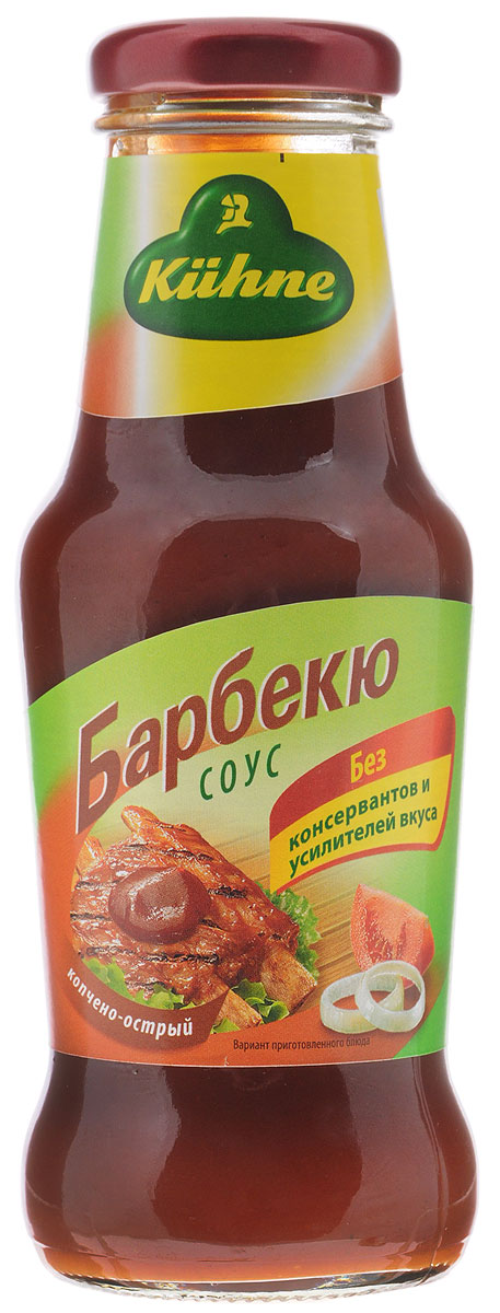 Kuhne Spicy Sauce Barbecue соус томатный барбекю, 290 г0560009Копчено-острый соус Барбекю без консервантов и красителей, идеально подойдет к мясу.Уважаемые клиенты! Обращаем ваше внимание на то, что упаковка может иметь несколько видов дизайна. Поставка осуществляется в зависимости от наличия на складе.