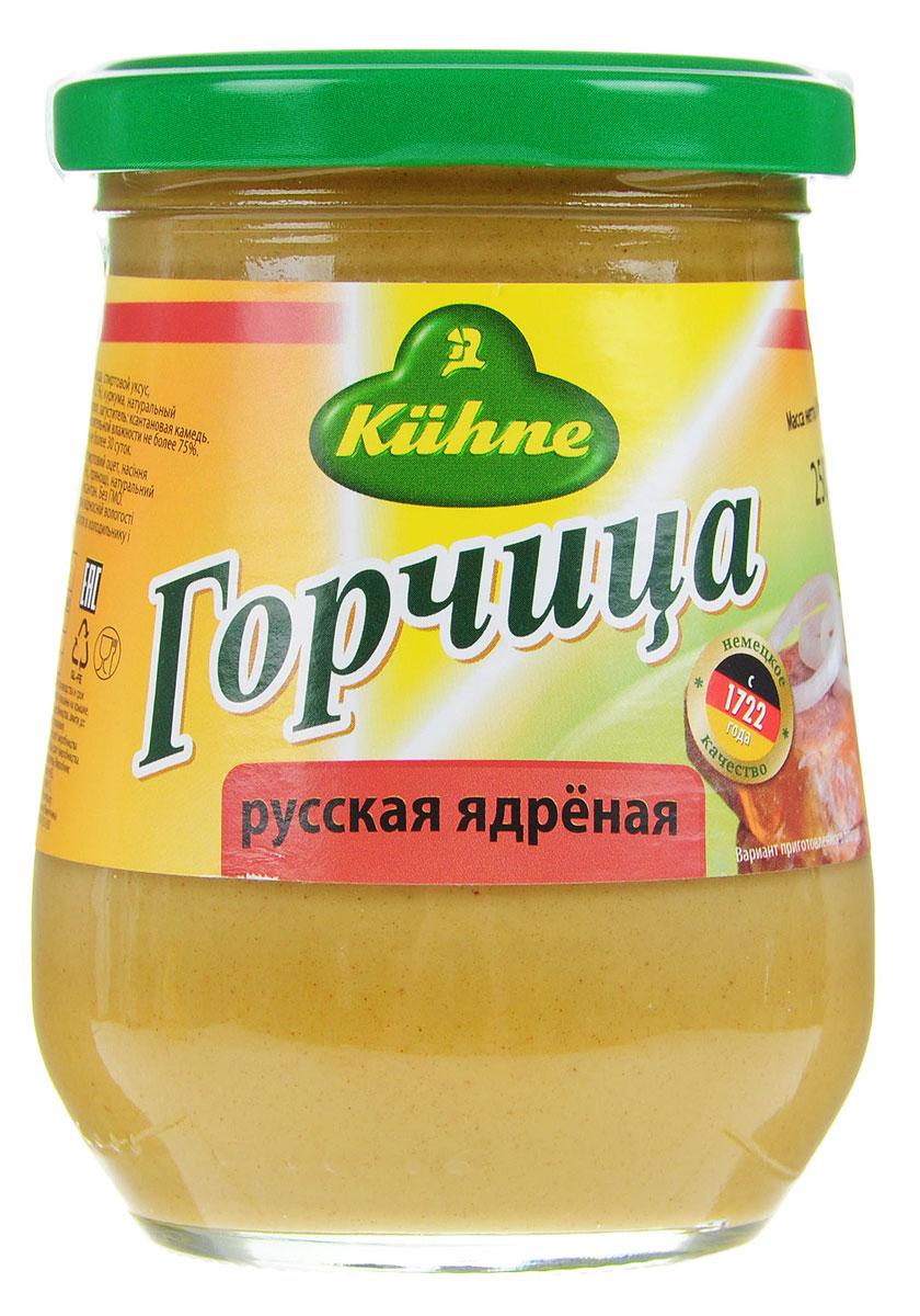 Kuhne Mustard Russian Hot горчица русская ядреная, 265 г корнишоны сладкие kuhne 530г