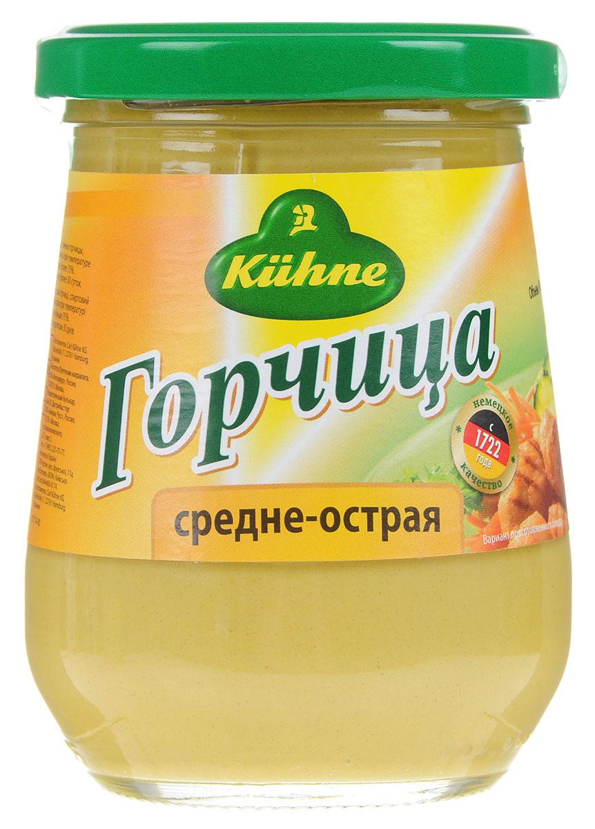 Kuhne Mustard Medium горчица средне-острая, 255 г корнишоны сладкие kuhne 530г