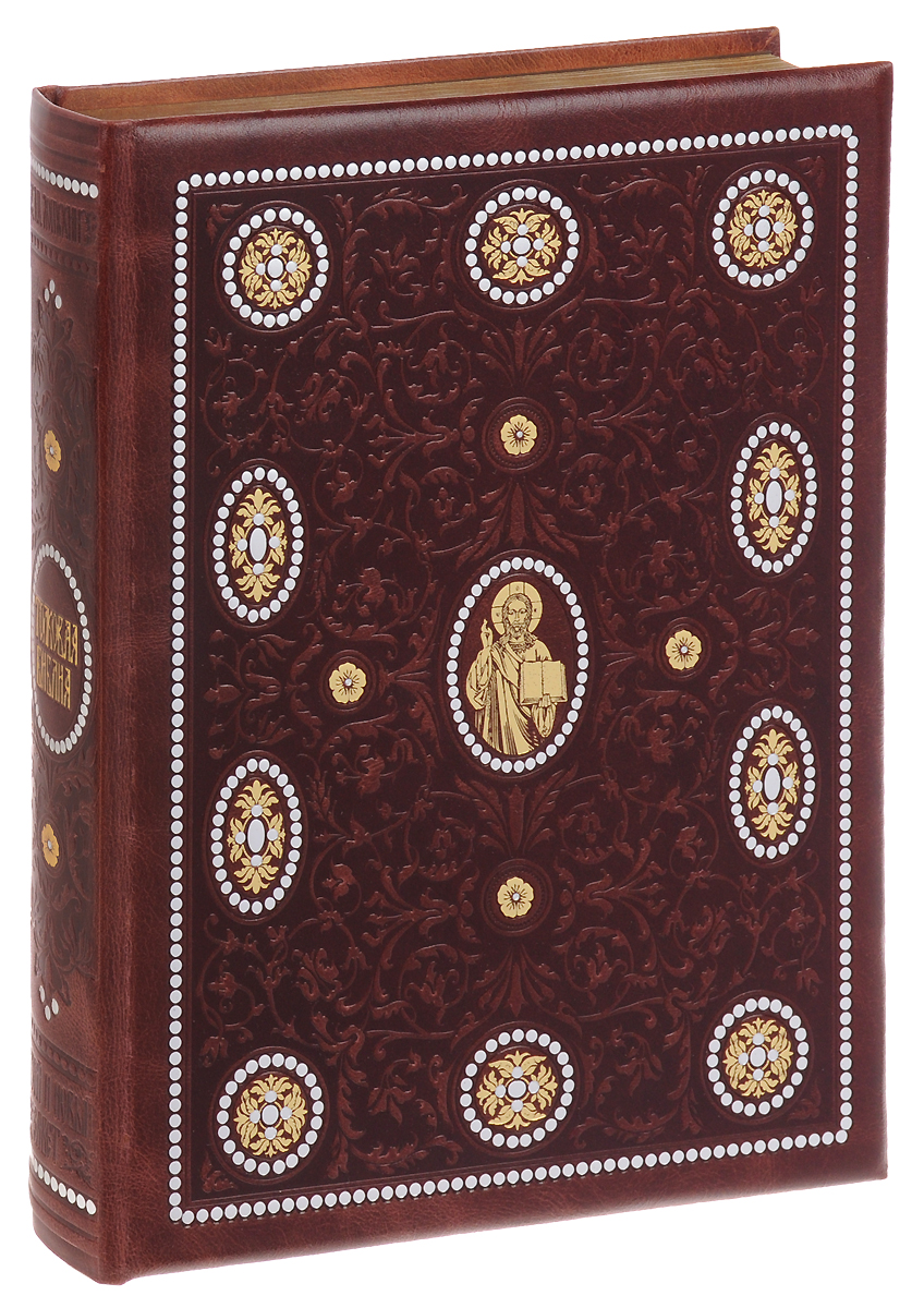 А. П. Лопухин Толковая Библия. Ветхий Завет и Новый Завет (подарочное издание)