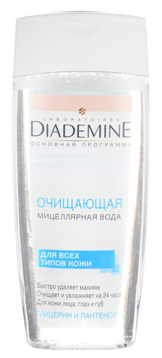 DIADEMINE Мицеллярная вода , 200 мл9430887ОЧИЩАЮЩАЯ МИЦЕЛЯРНАЯ ВОДА тщательно очищает кожу лица, глаз и губ от загрязнений и эффективно смывает макияж благодаря мягкому действию Мицелл. Формула с Глицерином и Пантенолом освежает и увлажняет кожу на 24 часа. Подходит для всех типов кожи, даже для чувствительной.РЕЗУЛЬТАТ: Чистая, увлажненная и нежная кожа.ПРИМЕНЕНИЕ: Наносите утром и вечером с помощью ватного диска либо добавляйте небольшое количество к очищающему