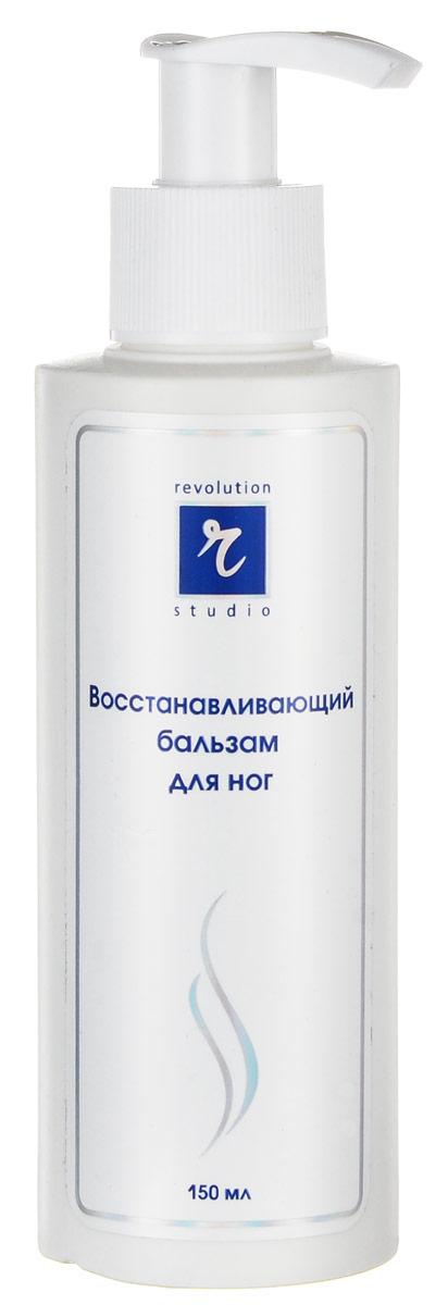R-Studio Бальзам для ног 150 мл2655Универсальное быстродействующее косметическое средство ухода за ногами и ступнями, которое можно использовать для гигиенического ухода, устранения запаха пота, смягчения кожи ступней, размягчения мозолей, питания кожи ног, снятия чувства усталости, предупреждения заболеваний сосудов и вен.Это - нежирный освежающий бальзам, который содержит камфару и ментол: камфара разогревает, а ментол охлаждает. Такое сочетание помогает снять чувство усталости в ногах и жжение в ступнях, устранить болезненные ощущения и отечность, а, кроме того, усиливает кровообращение и уменьшает синдром холодных ног.Экстракты целебных растений арники и конского каштана оказывают профилактическое действие при варикозном расширении вен, заживляют мелкие трещинки, ссадины и потертости. Пихтовый экстракт защищает от грибковых заболеваний, устраняет неприятный запах, оказывает антисептическое и бактерицидное действие.