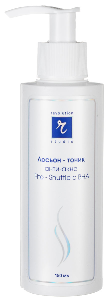 R-Studio Лосьон-тоник анти-акне Fito-Shuttle с ВНА 150 мл r studio очищающая маска с белой глиной r studio 2682 50 мл