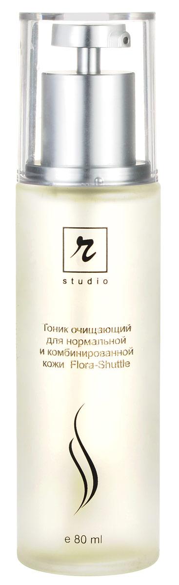 R-Studio Тоник очищающий для нормальной и комбинированной кожи Flora-Shuttle 80 мл3613 sТип кожи: для нормальной и комбинированной кожи. Тоник имеет многокомпонентный, хорошо сбалансированный состав разнонаправленного действия - завершает процесс очищения (очищает поры и снимает остатки очищающих средств), регулирует тонус и рН кожи, освежает, смягчает и увлажняет кожу, устраняет ее покраснение и раздражение. Активные компоненты: диатомовые водоросли, экстракты: ламинарии, мелиссы, лаванды, лимона; хитозан, аллантоин.