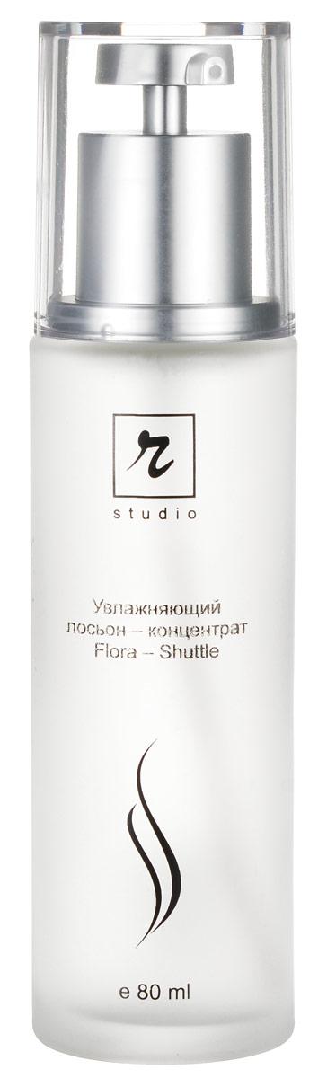 R-Studio Увлажняющий лосьон-концентрат Flora-Shuttle 80 мл r studio очищающая маска с белой глиной r studio 2682 50 мл