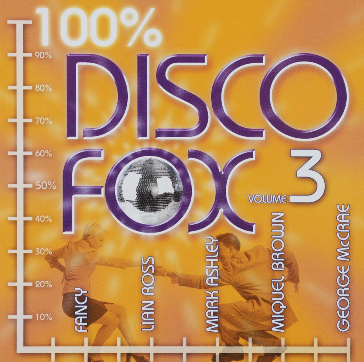 Zakazat.ru: Disco Fox 100% Volume 3