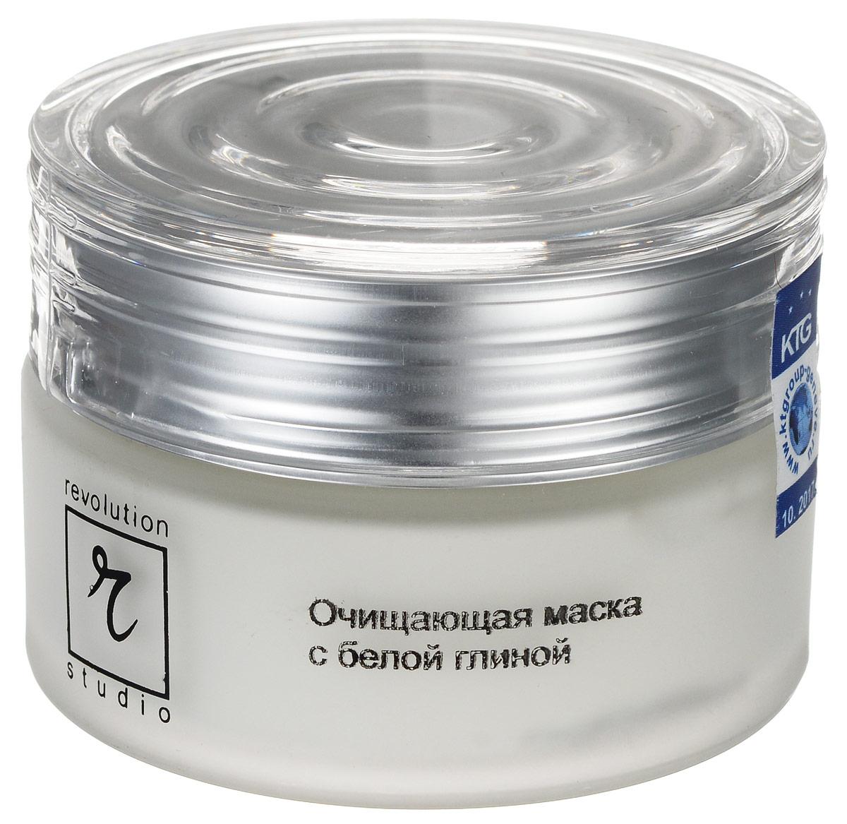 R-Studio Очищающая маска с белой глиной 50 мл2682 sОчищающая маска с белой глиной: придает коже упругость и эластичность; уменьшает поры; разглаживает морщины; удаляет с поверхности кожи загрязнения и омертвевшие клетки; обладает подтягивающим и отбеливающим эффектами; подходит для всех типов кожи, особенно для жирной кожи (ей как никакой другой необходимы глубокое очищение и нормализация работы сальных желез); обладает выраженным адсорбирующим эффектом; активизирует обменные процессы клеток; обеспечивает противовоспалительное действие.