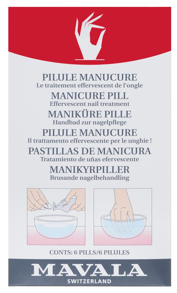 Таблетки Mavala для маникюрной ванночки, 6 шт06-177Таблетки Mavala для маникюрной ванночки превращают воду в вашей маникюрной ванночке в слегка ароматизированный, смягчающий и очищающий раствор для кутикул. Это подготавливает ногти для маникюра, не высушивая их и делая чистыми и подготовленными. Таблетки обладают антисептическими свойствами. Для маникюра достаточно половинки таблетки. Характеристики: Количество таблеток: 6 шт. Производитель: Швейцария. Артикул: 906.11.Товар сертифицирован.