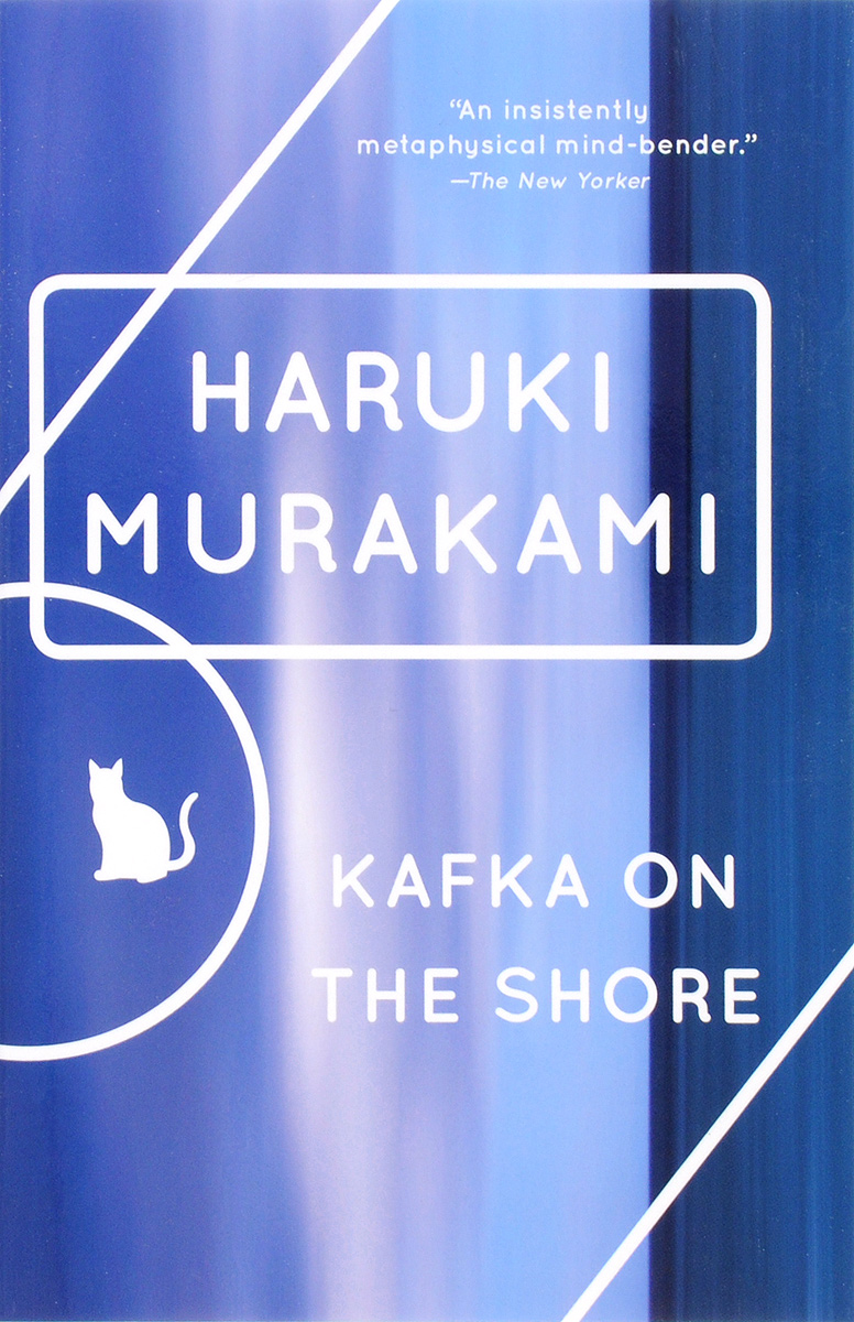 Kafka on the Shore the forbidden worlds of haruki murakami