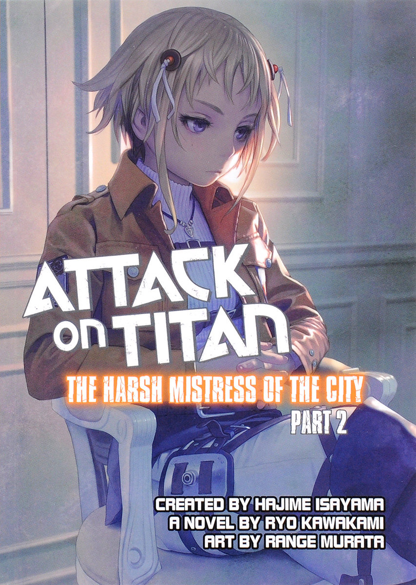 Attack on Titan: Harsh mistress of the City: Part 2 декор lord vanity quinta mirabilia grigio 20x56