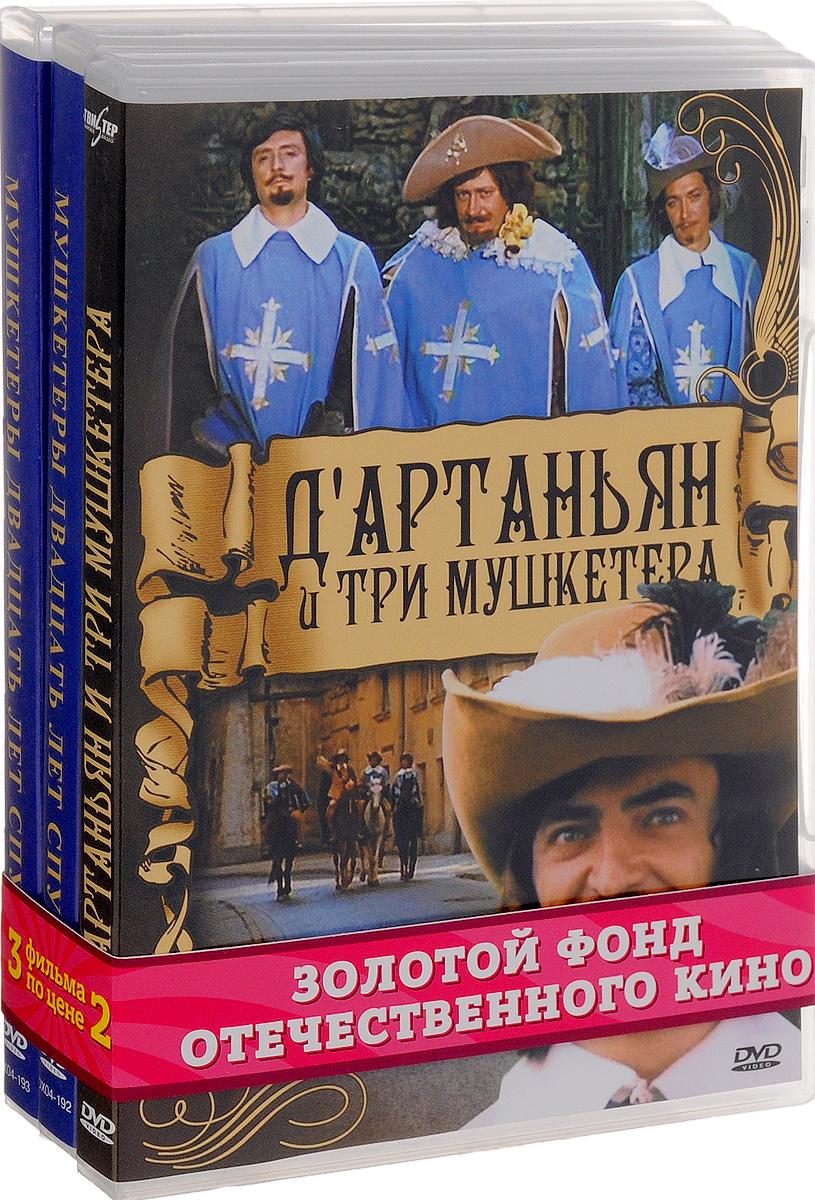 3=2 Мушкетёры:  Д'Артаньян и три мушкетёра. 01-03 серии / Мушкетёры двадцать лет спустя. 01-02 серии / Мушкетёры двадцать лет спустя. 03-04 серии (3 DVD) cisco sg110d 08