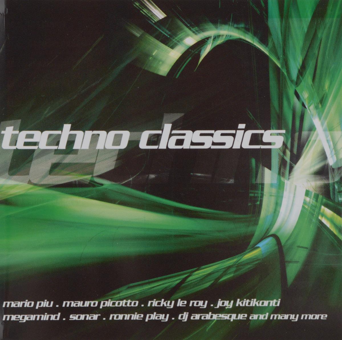 Zakazat.ru Techno Classics