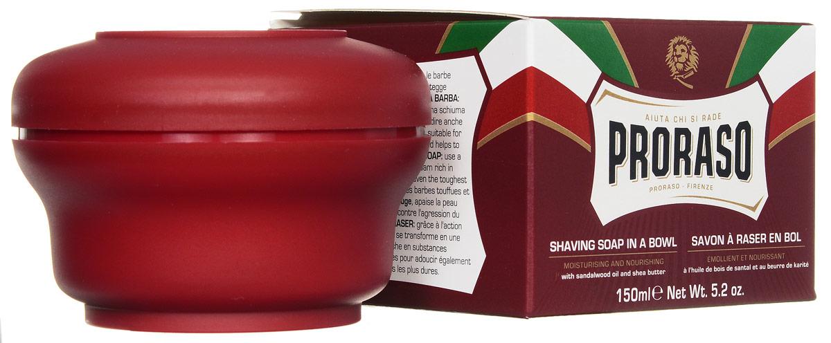 Proraso Мыло для бритья питательное 150 мл401962Мыло для бритья в чаше, с маслом ши и сандала. Отлично подходит для жесткой густой щетины и сухой кожи, обеспечивает ощущение мягкости и гладкости после бритья. Идеально для нанесения с помощью помазка.