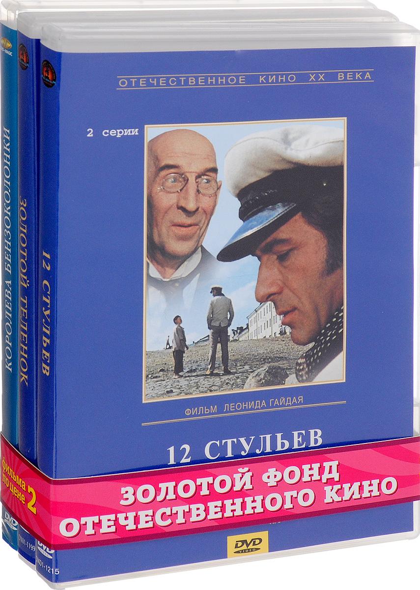 3=2 Кинокомедия: Королева бензоколонки / Двенадцать стульев. 01-02 серии / Золотой теленок. 01-02 серии (3 DVD)