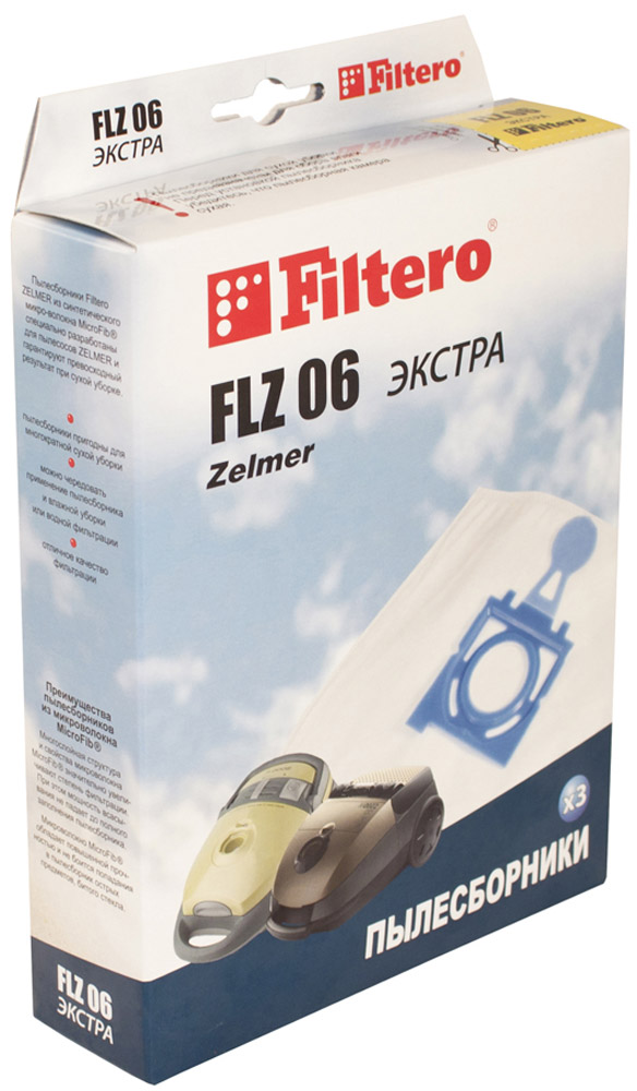 Filtero FLZ 06 Экстра мешок-пылесборник 3 шт 5megapixel 1 7mm fisheye lens for hd cctv ip camera m12 mount 1 2 5 f2 0 compatible wide angle panoramic cctv lens