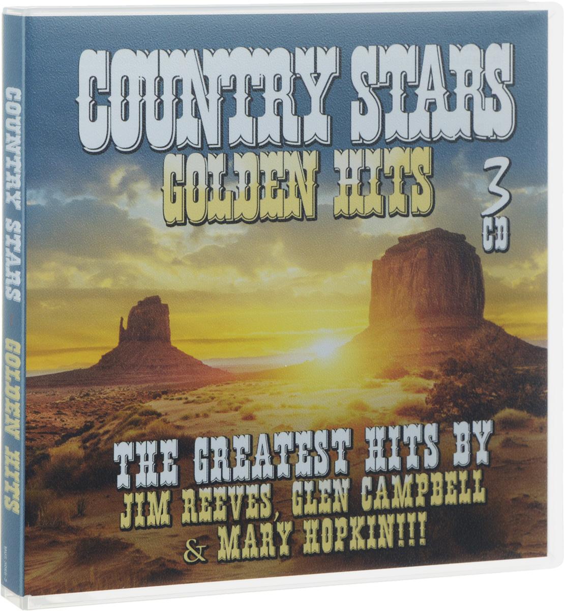 Мэри Хопкин,Глен Кэмпбелл,Джим Ривз Country Stars. Golden Hits (3 CD) кэмпбелл анна обольститель и куртизанка