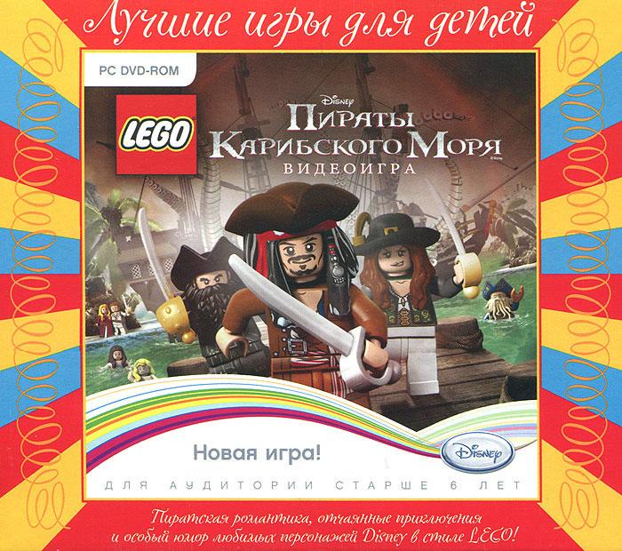 Лучшие Игры для Детей. LEGO Пираты Карибского Моря (Jewel)
