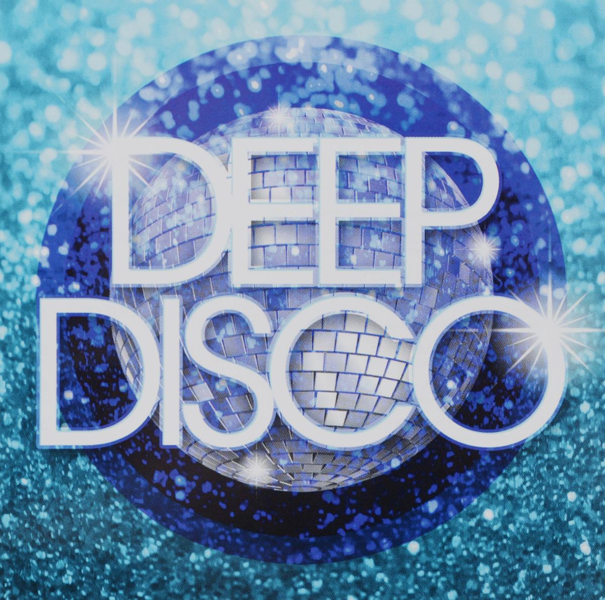 Zakazat.ru Deep Disco