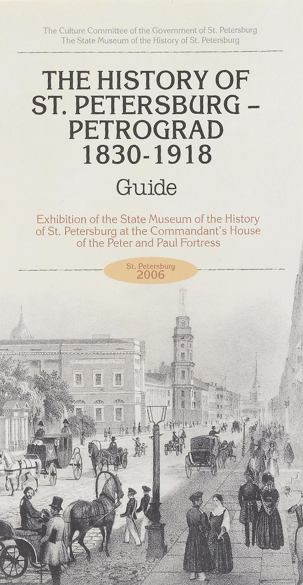 The History of St. Petersburg – Petrograd 1830-1918: Guide sahar bazzaz forgotten saints – history power and politics in the making of modern morocco