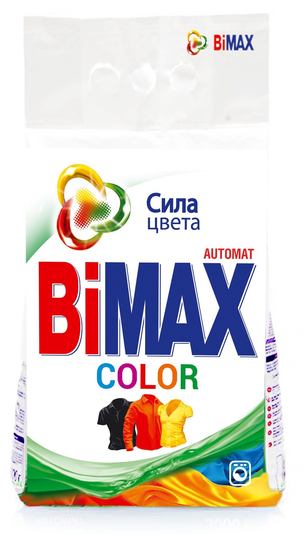 Стиральный порошок BiMax Color, 6 кг526-1Стиральный порошок BiMax Color предназначен для замачивания и стирки изделий из цветных хлопчатобумажных, льняных, синтетических тканей, а также тканей из смешанных волокон. Не предназначен для стирки изделий из шерсти и натурального шелка. Порошок имеет пониженное пенообразование, содержит биодобавки и перекисные соли. BiMax сохраняет цвета ваших любимых вещей даже после многократных стирок. Эффективно удаляет загрязнения и трудновыводимые пятна, а также защищает структуру волокон ткани и препятствует появлению катышек. Кроме того, порошок экономит ваши средства: 6 кг BiMax заменяют 9 кг обычного порошка.Подходит для стиральных машин любого типа и ручной стирки. Характеристики: Вес: 6 кг. Артикул: 526-1. Товар сертифицирован.