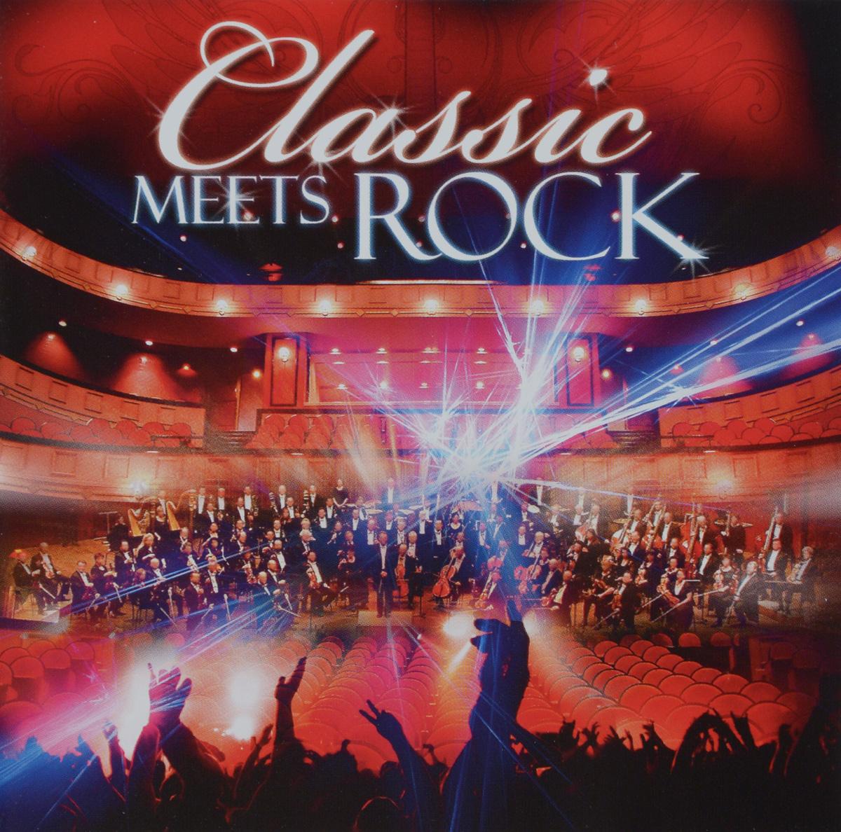 все цены на Classic Meets Rock (2 CD)