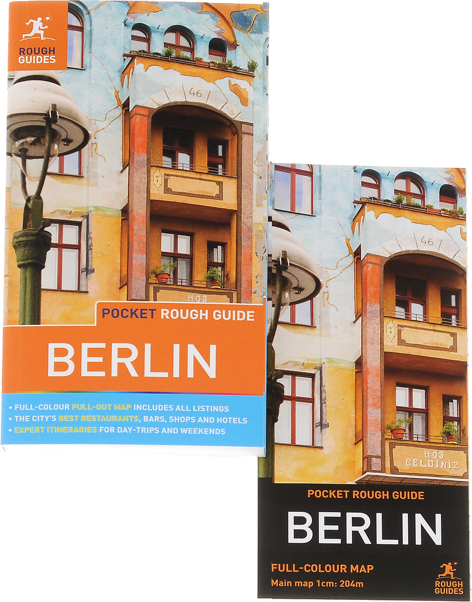Berlin: Pocket Rough Guide наборы декоративной косметики poeteq промо набор 3 гель лака матовый тинт для губ