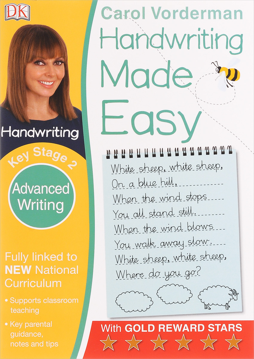 Handwriting Made Easy: Advanced Writing: Key Stage 2
