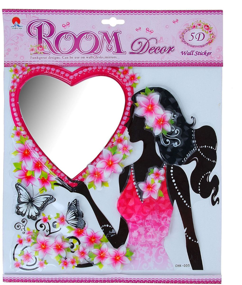 Room Decor Наклейка интерьерная зеркальная 5D Девушка с сердцем1023018Наклейка интерьерная - именно то, что раскрасит серые будни яркими красками. Создайте для себя и своих близких атмосферу праздника. Данный товар соответствует российским стандартам качества, вам не придётся краснеть за такой подарок.