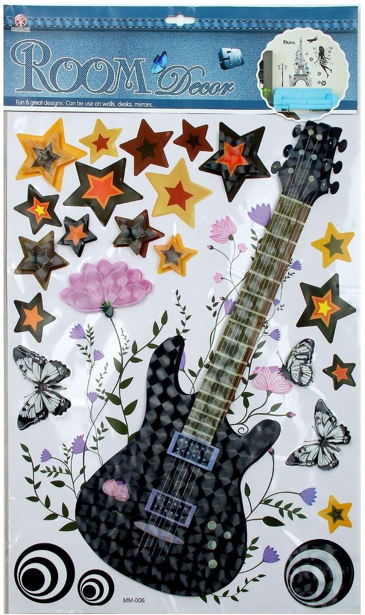 Room Decor Наклейка интерьерная 5D Гитара