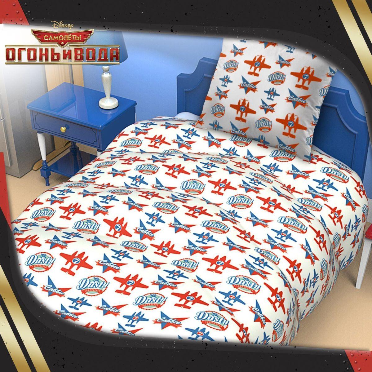 Disney Подушка Самолеты 50 х 70 11531611153161Сказочные сны с любимыми героями Disney. Маленький любитель мультфильмов Disney будет в восторге от этого яркого одеяла ! Оно подарит крохе захватывающие сны и по-настоящему доброе утро.Почему?Потому что подушка изготовлена в России на современном оборудовании, а при нанесении рисунка использовались только качественные европейские красители.Над дизайном работала команда настоящих мастеров своего дела: очаровательные персонажи мультфильмов, детально проработанная картинка, гармоничное сочетание цветов — всё это результат их кропотливой работы.В качестве наполнителя для изделия используется файбер — практичный, безопасный и мягкий материал.