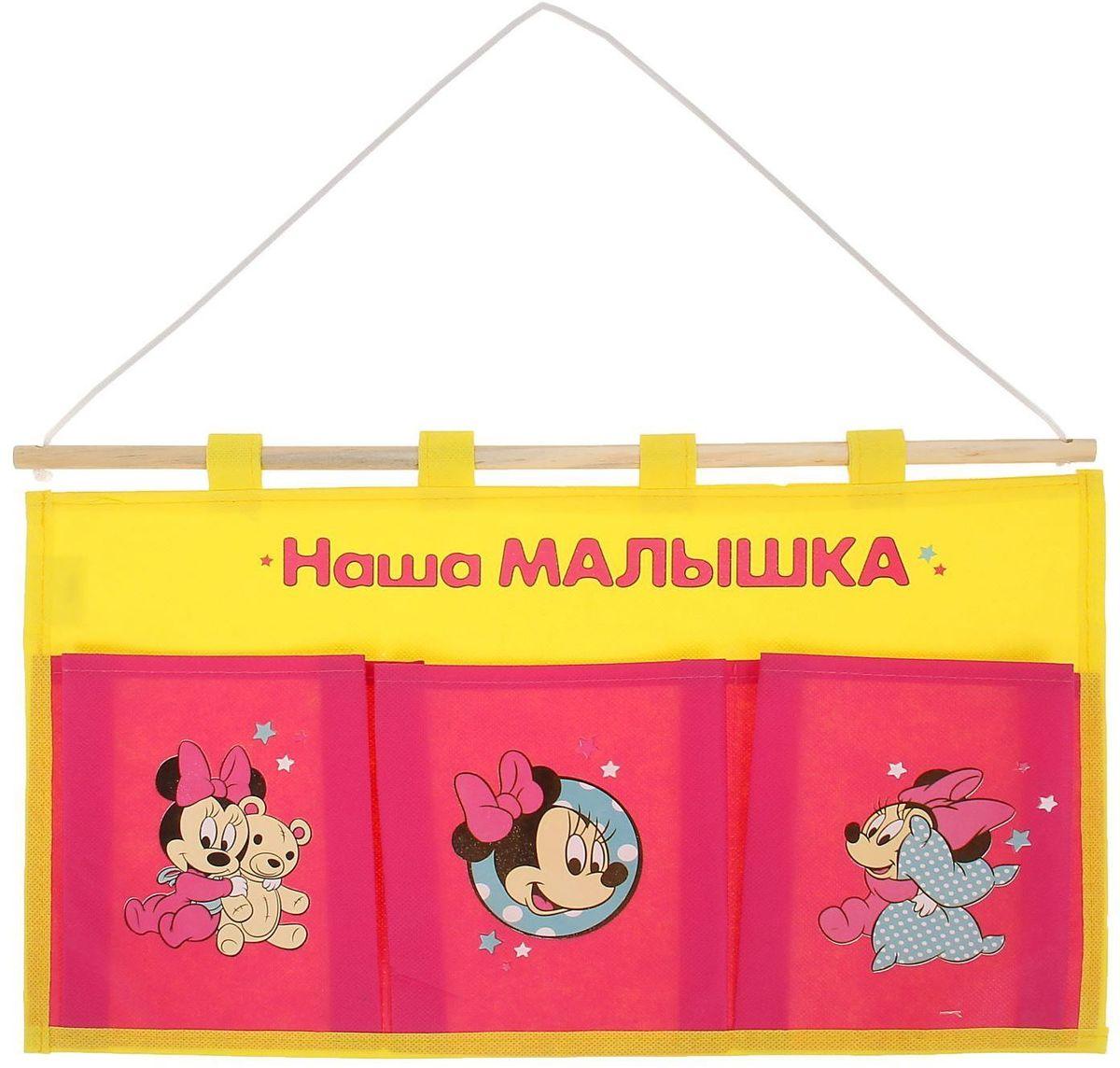 Disney Кармашки настенные Наша малышка Минни Маус 3 отделения1162098Порядок с любимыми героями Disney. Украсьте комнату ребёнка стильным и полезным аксессуаром. Настенные кармашки организуют вещи малышки и помогут содержать комнату в чистоте и порядке. Положите туда игрушки или одежду, и детская преобразится! Кармашки даже можно использовать в ванной комнате.Набор из нетканого материала спанбонд крепится на деревянную палочку, а вся конструкция подвешивается за верёвку. Яркие рисунки с любимыми персонажами нанесены по термотрансферной технологии.Изделие упаковано в прозрачный пакет, к которому прилагается небольшой шильд с героем Disney, где можно написать тёплые слова и пожелания для адресата.Соберите коллекцию аксессуаров с любимыми героями!