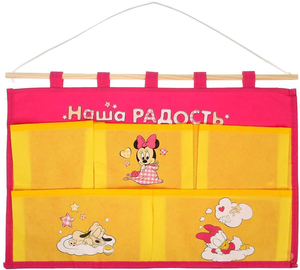 Disney Кармашки настенные на 5 отделений Наша радость Минни Маус1162112Порядок с любимыми героями Disney. Украсьте комнату ребёнка стильным и полезным аксессуаром. Настенные кармашки организуют вещи малышки и помогут содержать комнату в чистоте и порядке. Положите туда игрушки или одежду, и детская преобразится! Кармашки даже можно использовать в ванной комнате.Набор из нетканого материала спанбонд крепится на деревянную палочку, а вся конструкция подвешивается за верёвку. Яркие рисунки с любимыми персонажами нанесены по термотрансферной технологии.Изделие упаковано в прозрачный пакет, к которому прилагается небольшой шильд с героем Disney, где можно написать тёплые слова и пожелания для адресата.Соберите коллекцию аксессуаров с любимыми героями!