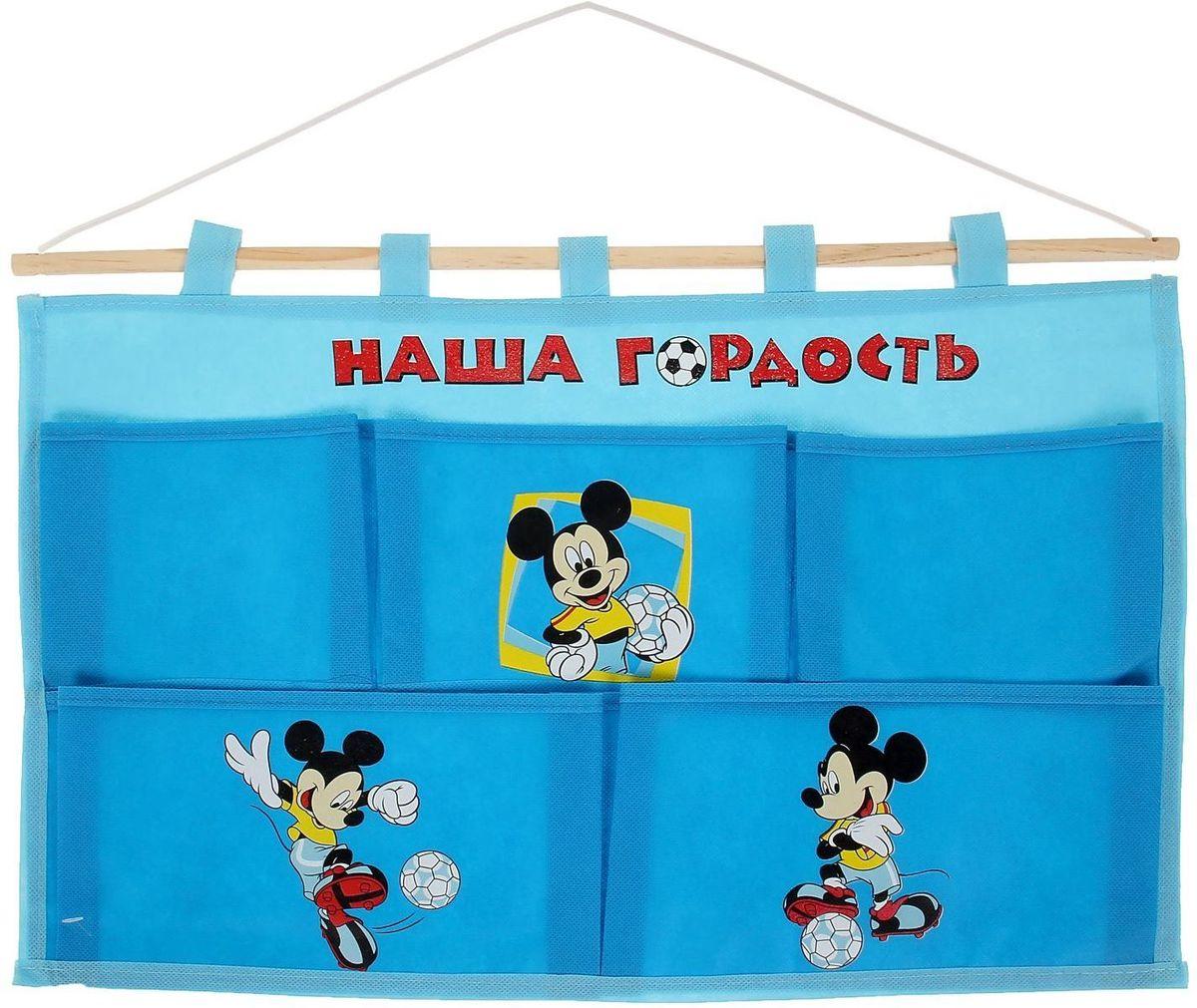 Disney Кармашки настенные Наша гордость Микки Маус 5 отделений1162116Порядок с любимыми героями Disney. Украсьте комнату ребёнка стильным и полезным аксессуаром. Настенные кармашки организуют вещи малышки и помогут содержать комнату в чистоте и порядке. Положите туда игрушки или одежду, и детская преобразится! Кармашки даже можно использовать в ванной комнате.Набор из нетканого материала спанбонд крепится на деревянную палочку, а вся конструкция подвешивается за верёвку. Яркие рисунки с любимыми персонажами нанесены по термотрансферной технологии.Изделие упаковано в прозрачный пакет, к которому прилагается небольшой шильд с героем Disney, где можно написать тёплые слова и пожелания для адресата.Соберите коллекцию аксессуаров с любимыми героями!