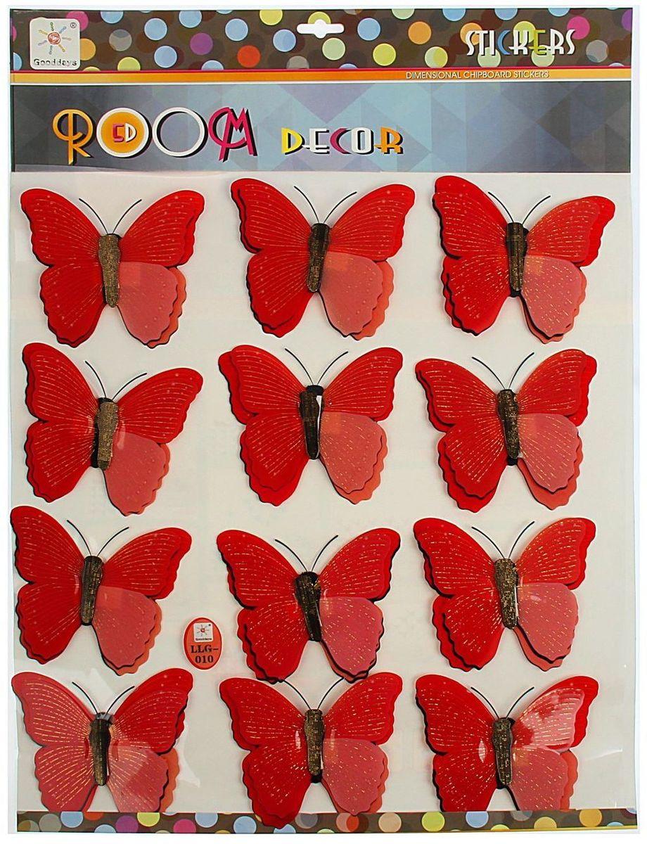Room Decor Наклейка интерьерная 5D Полет бабочек