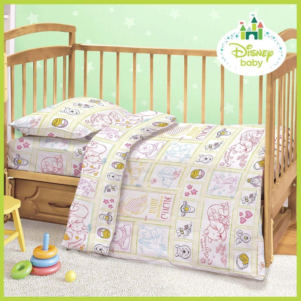 Disney КПБ Дисней бейби Наше счастье -  Детский текстиль