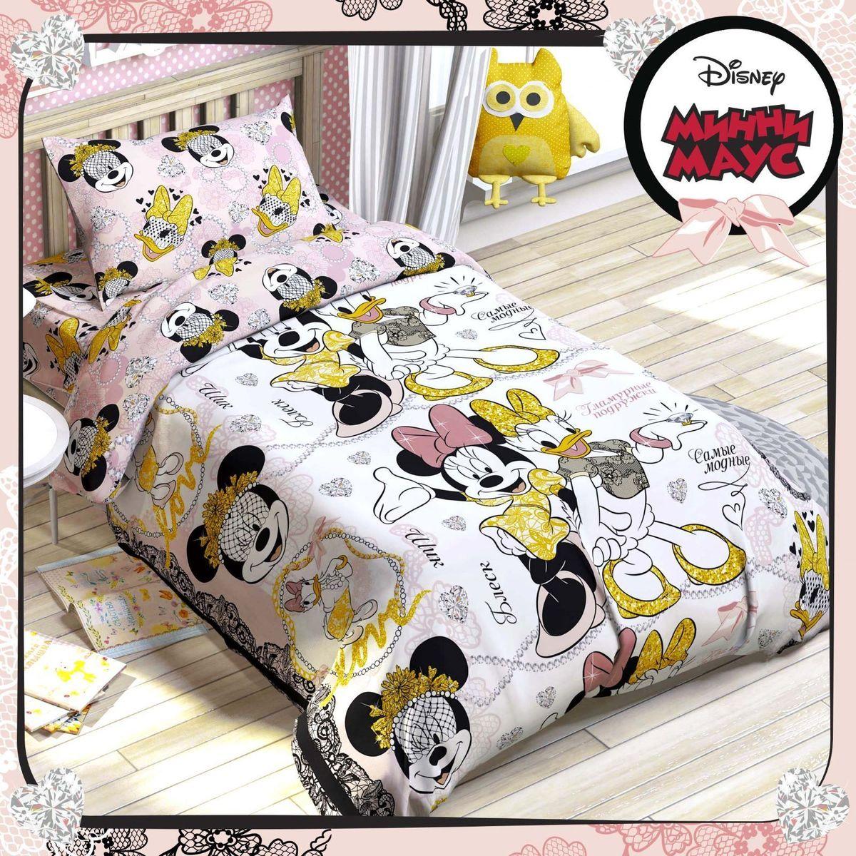 Disney КПБ 1,5 спальное Минни Маус Гламурные подружки1317317Комплект постельного белья от бренда Disney станет прекрасным подарком маленьким любителям красочных мультфильмов. Этот комплект прекрасно впишется в интерьер любой спальной комнаты. Яркие краски и натуральный материал - все это позволит ребенку крепко спать и видеть красивые сказочные сны с участие своих любимых героев из мультфильмов Disney. Это постельное белье подойдет для детей с чувствительной кожей. Постельное белье от бренда Disney отлично впитывает влагу, не вызывает аллергических реакций, позволяет коже дышать. Стирать изделия нужно при температуре не выше 40 °C, без использования отбеливающих средств. Гладить - при температуре не более 150 °C. Химчистка запрещена.В набор постельного белья входят:-пододеяльник (143 х 215 см), -простыня (150 х 214 см), -наволочка (50 х 70 см).
