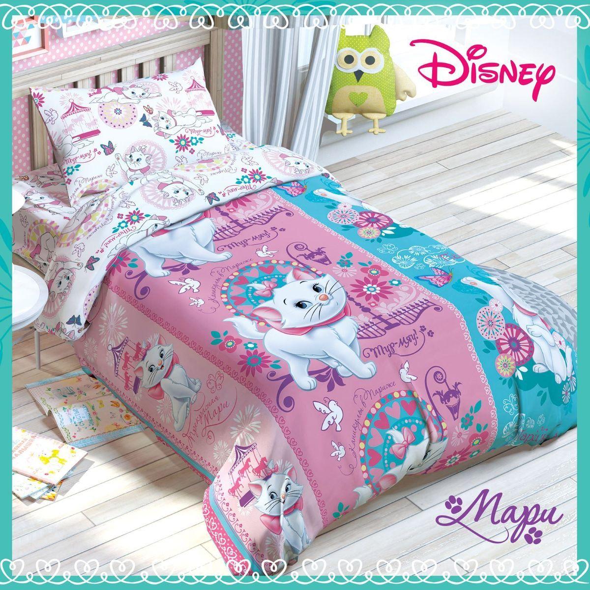 Disney Комплект детского постельного белья Мари 1,5 спальное1317325Постельное бельё для самой милой и очаровательной девчонки! Превратить детскую в настоящую сказочную страну, подарить маленькой поклоннице диснеевских мультфильмов сны, полные удивительныхприключений и волшебства, обеспечить дочке комфорт и уют на протяжении всей ночи — всё это легко сделать с комплектом Бемби. Бельё изготовлено на современном оборудовании в России под тщательным контролем на каждой стадии производства. В работе использовалсятолько натуральный, экологически чистый хлопок и безопасные европейские красители. Именно поэтому комплект:невероятно приятный на ощупь, подходит для детей с чувствительной кожей; позволяет коже дышать; отлично впитывает влагу; не вызывает аллергию; прост в уходе и долговечен. В комплект входит: пододеяльник (143 х 215 см), простыня (150 х 214 см) и одна наволочка (50 х 70 см).При соблюдении простых рекомендаций по уходу за изделием постельное бельё прослужит длительный срок, сохранив яркость красок и нежностьткани. Стирать бельё нужно при температуре не выше сорока градусов без использования отбеливающих средств. Гладить — при температуре неболее 150 °C. Химчистка запрещена.